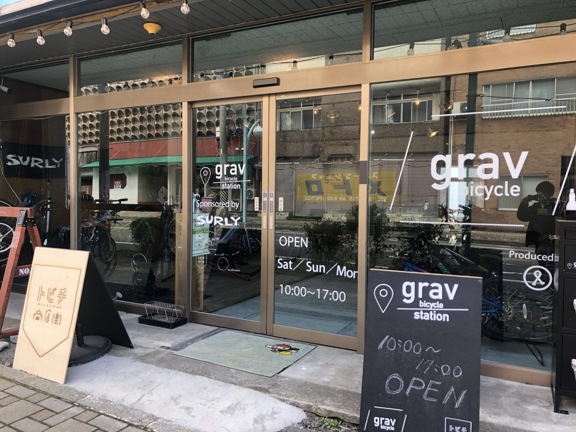 grav bicycle station
