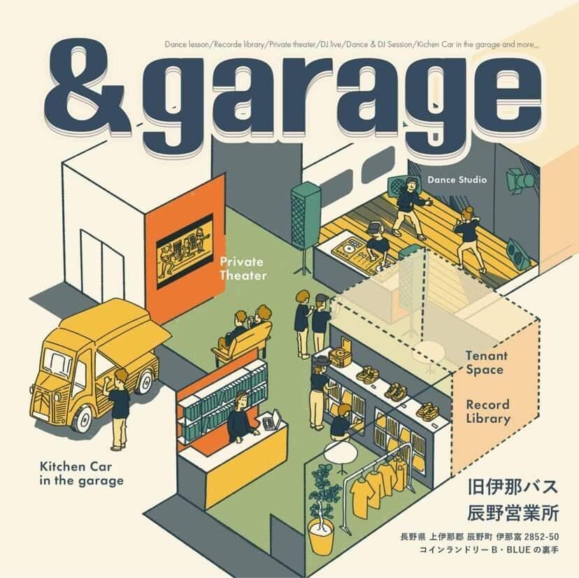 &garage